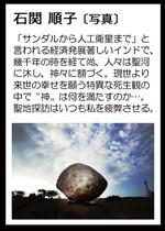 20140704_32_2